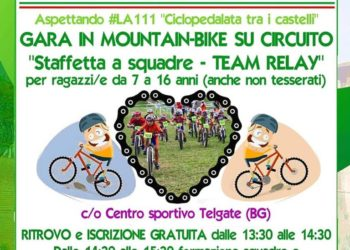 """Aspettando la 111"": l'evento in mountain-bike per i ragazzi"